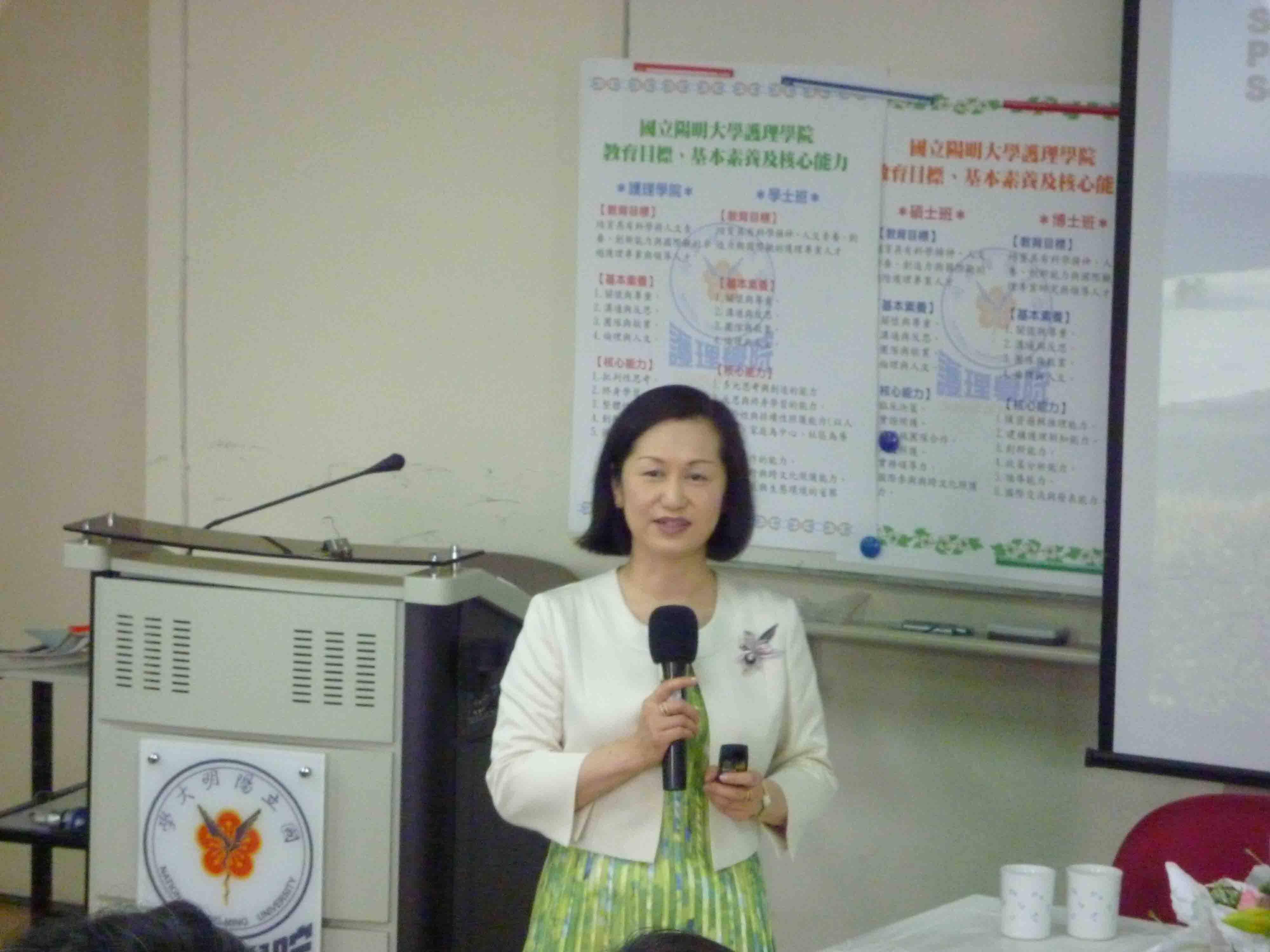Pro. Sally Wai-chi Chan Speech